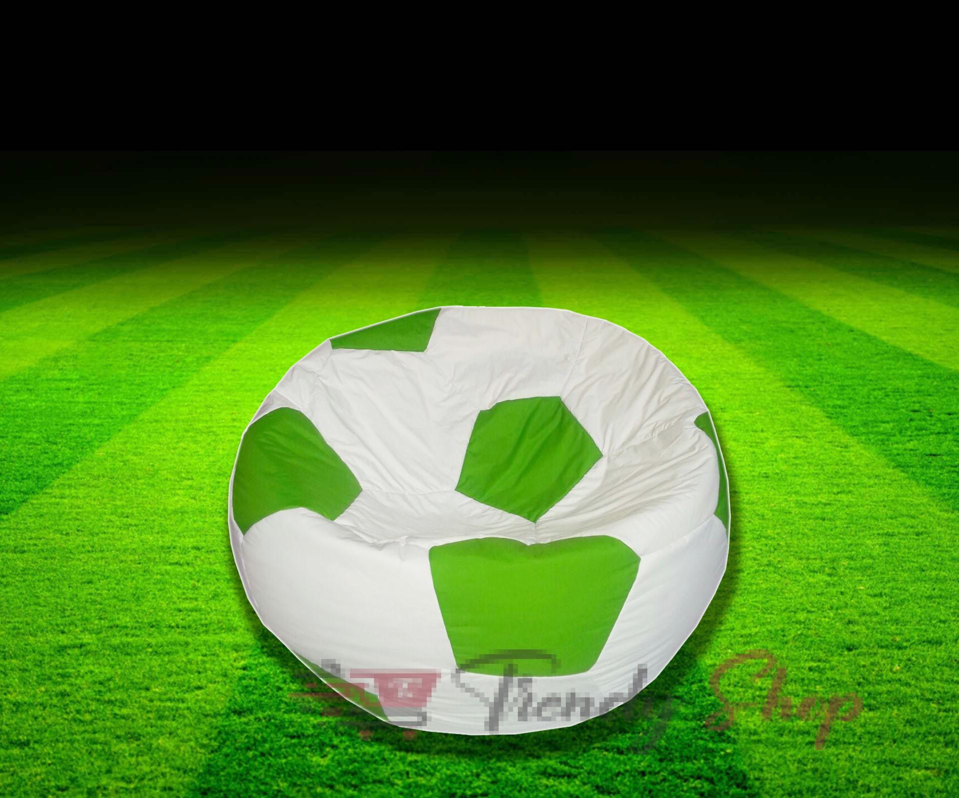 Football Shape Bean Bag
